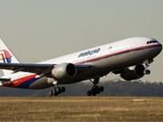 马航MH370航班搜索行动重新启动