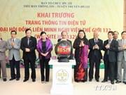 各国议会联盟第132届大会电子信息网正式开通