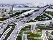 胡志明市与伦敦金融城加强合作