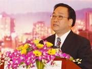 黄忠海副总理担任越南水资源国家委员会主席一职