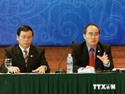 《越南祖国阵线法》(修正案)编委会召开第5次会议