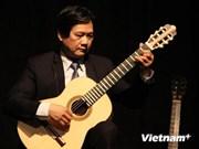 越南民歌与德国观众见面