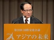 东盟—中国签署灾害管理合作谅解备忘录
