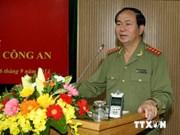 越南公安行业加强和改进民警教育培训工作