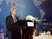 2014年国际官方统计协会大会开幕