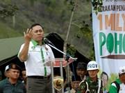 印尼人协领导人选举产生新议长