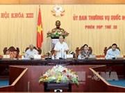 越南国会常务委员会第32次会议落幕