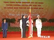 河内市隆重举行首都解放60周年纪念典礼