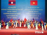 越南老挝友好协会第四次全国代表大会在河内召开