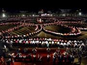 2014年越南安沛省芒炉文化体育与旅游周即将开幕