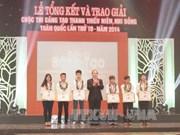 越南祖国阵线中央委员会主席阮善仁:发挥青春活力为祖国争光