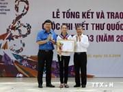万国邮政联盟第44届国际少年书信写作比赛越南区选拔赛启动