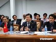 越南-古巴政府间合作委员会第32次会议在古巴举行