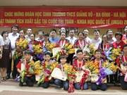 参加国际数学和科学奥林匹克比赛的越南学生取得佳绩