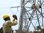 越南河静省500千伏变压站第二座变压器投入运行