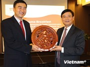 越南学习借鉴新加坡公共行政管理经验