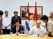 越古两国一致同意促进经贸合作