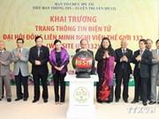 越南提出各国议会秘书长协会第132届会议讨论的主题