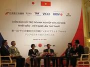 越南为日本中小型企业创造便利的投资环境