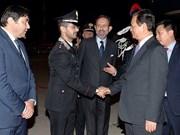 越南政府总理阮晋勇出席东盟—欧盟领导人非正式会议