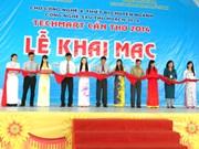 2014年收获后处理技术设备博览会在芹苴市举行