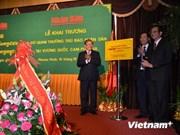 越南《人民报》社常驻柬埔寨代表机构揭牌