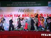 2014年越南西北地区旅游博览会在河江省举行
