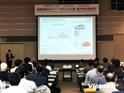 越南广南省在日本举行投资促进会
