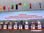 越南河内市青池桥与5号公路接线工程动工