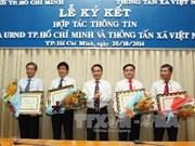 越南胡志明市与越通社签署合作协议