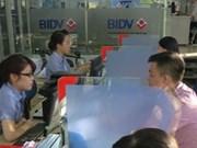 越南与日本银行签署合作协议