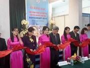 越南首次举办的生物技术和仪器设备展正是开展
