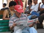 越古两国记者协会加强新闻领域合作