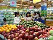 越南胡志明市10月份居民消费价格指数下降0.03%