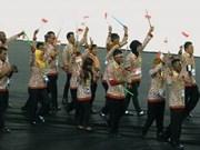 印度尼西亚获得2018年第三届亚残运会主办权