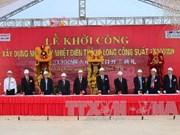 越南政府副总理黄忠海出席升龙热电站动工仪式