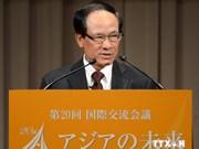 泰国积极参与东盟共同体建设进程