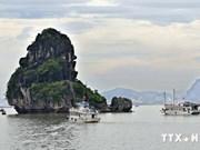 2014年越南遗产摄影大赛图片展在胡志明市举行