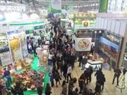 2014年河内市农业与手工艺村产品展览会正式开展