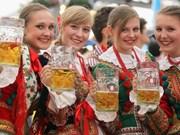 2014年德国慕尼黑啤酒节在越南河内举行