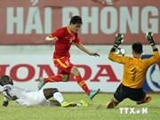 国际足联最新排名:越南队名列东南亚地区第二位