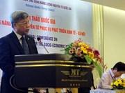 """""""原子能在经济社会发展的应用""""国家级研讨会在岘港召开"""