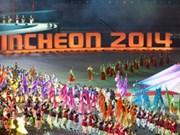 2014亚洲残疾人运动会落下帷幕