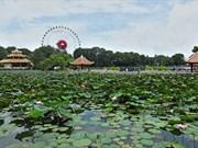莲潭文化公园