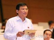 越南第十三届国会第八次会议发表第四号公报