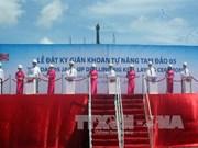 越南制的第二架先进钻井平台完成龙骨铺设