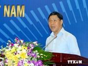 2014年越南经济论坛在河内举行