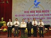 越南河内青年致力为建设富强文明现代化城市贡献青春力量
