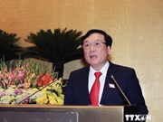 越南第十三届国会第八次会议发表第五号公报