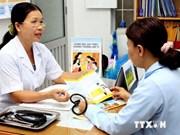 越南努力实现到2030年消除艾滋病疫情的目标